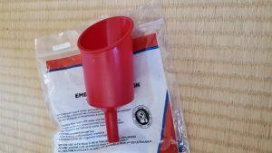 ランタンの給油道具の画像です。