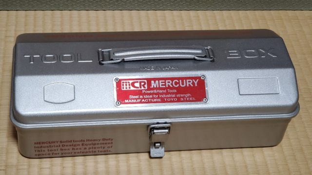 ペグケース Mercury の写真です。