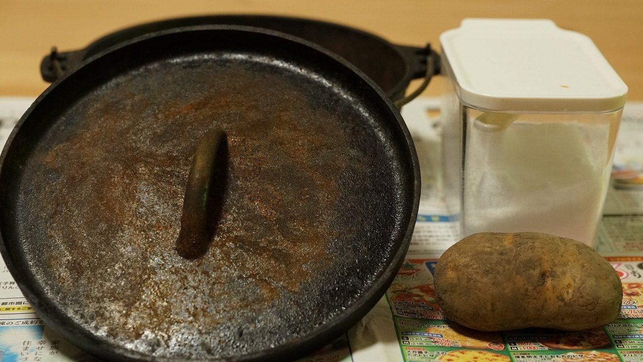 ダッチオーブン 赤錆 錆び取り の写真です。
