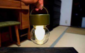ダイソーの3wayバルブライトの写真です。